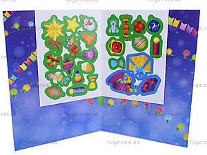 Постер с наклейками и игрой «Укрась елочку», С549003У, фото