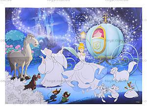 Постер-раскраска Disney «Золушка», С457041РУ, купить