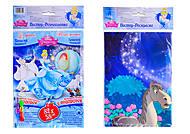 Постер-раскраска Disney «Золушка», С457041РУ, фото