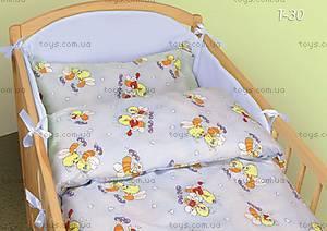 Детское постельное белье «Пчелки», хлопок, 0068-Т30
