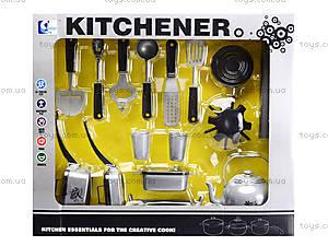 Набор посуды «Кухня», F100-1, отзывы