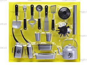 Набор посуды «Кухня», F100-1, магазин игрушек