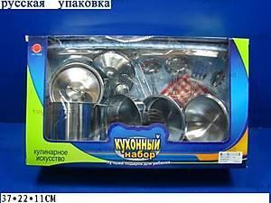 Посуда «Кухонный набор», 28985R-5A
