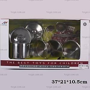 Посуда металлическая, с кастрюлей, PY555-41