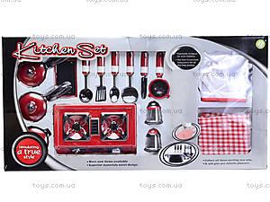 Игрушечная посуда с колпаком и передником, NF5820B-1416, цена