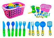 Игрушечный набор посуды в корзинке , 04-436, фото