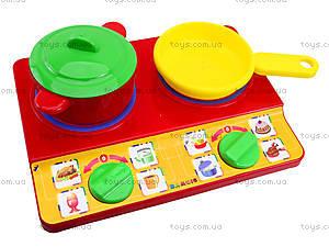 Набор посуды для детей «Юная хозяюшка», 04810, цена