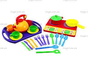 Набор посуды для детей «Юная хозяюшка», 04810, магазин игрушек