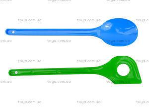 Набор посуды для детей «Юная хозяюшка», 04810, toys.com.ua