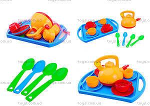 Игрушечный набор посуды «Юная хозяюшка», 04811