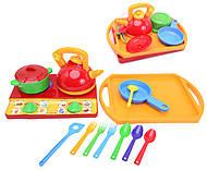 Игрушечная посуда «Юная господарочка», 0485, фото