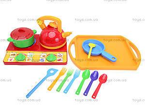 Игрушечная посуда «Юная господарочка», 0485, магазин игрушек