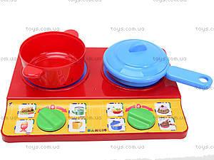 Набор посуды «Юная господарочка», №7, 0487, фото