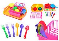Набор посуды «Юная господарочка», №7, 0487