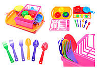 Набор посуды «Юная господарочка», №7, 0487, отзывы
