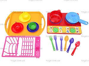 Набор посуды «Юная господарочка», №7, 0487, детские игрушки