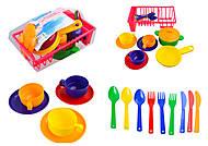 Посуда «Юная господарочка №9», 0489, игрушки