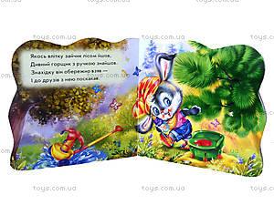 Нужные книги «Ходим на горшок», А19906У, фото