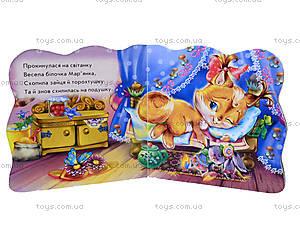 Полезные книжки «Охотно умываемся», А19899У, игрушки