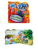 Детская книжка «Ходим на горшок», А526011РА19905Р, купить