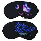 "Повязка для сна ""Бабочки"" 12 штук, 12345, оптом"