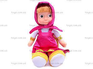 Поющая кукла «Мария», 5509-2, фото