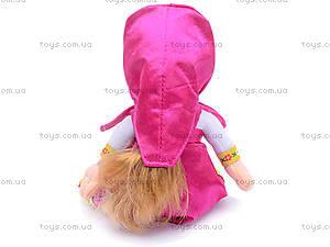 Поющая кукла «Мария», 5509-2, отзывы
