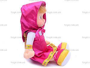 Поющая кукла «Мария», 5509-2, игрушки