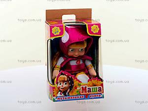 Поющая кукла «Мария», 5509-2