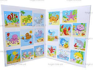 Раскраска для детей «Обитатели морей», К161001Р, купить