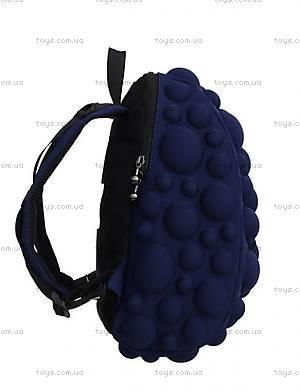 Практичный синий рюкзак Bubble Half, KZ24484103, купить