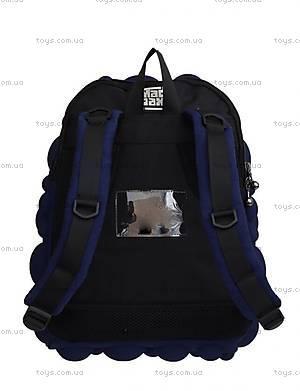Практичный синий рюкзак Bubble Half, KZ24484103, фото