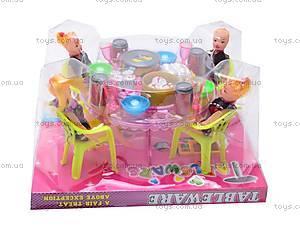 Праздничный стол с куколками, A8-55, отзывы