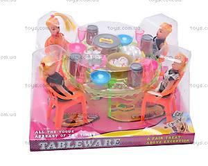 Праздничный стол с куколками, A8-55, цена