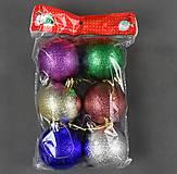 Праздничные Шарики в кульке, C22442, детский