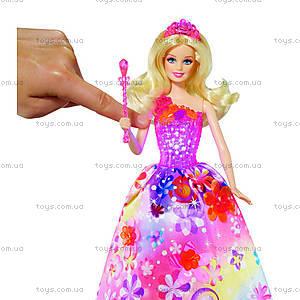 Принцесса Барби Олекса «Тайные двери», CDG03, купить
