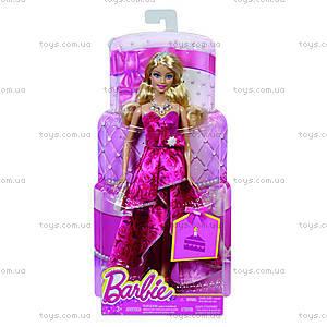 Принцесса Барби серии «День рождения», BCP32, купить