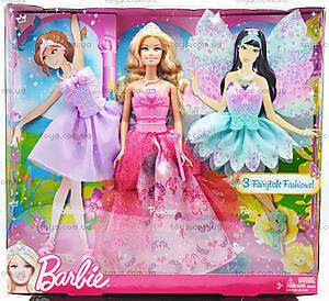 Принцесса Барби в сказочных костюмах, W2930