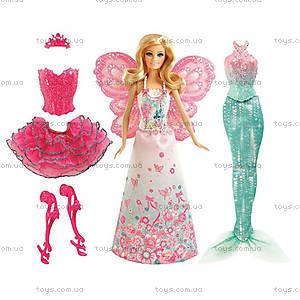 Принцесса Барби в сказочных костюмах «Миксуй и комбинируй», BCP36, купить