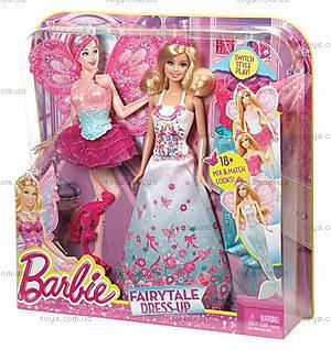 Принцесса Барби в сказочных костюмах «Миксуй и комбинируй», BCP36