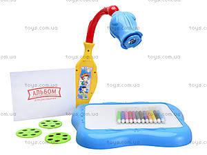 Проектор для рисования со слайдами, 0733, игрушки