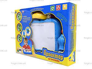 Проектор для рисования со слайдами, 0733, toys.com.ua