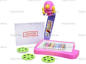 Проектор для рисования с фломастерами, 0734, игрушки