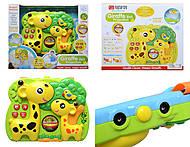 Музыкальный жираф - проектор, 35813