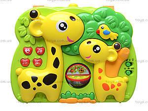 Музыкальный жираф - проектор, 35813, отзывы