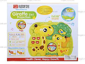 Музыкальный жираф - проектор, 35813, цена