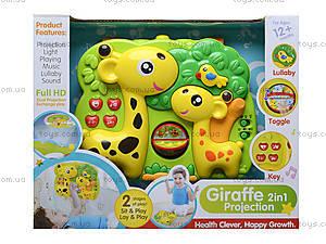 Музыкальный жираф - проектор, 35813, игрушки
