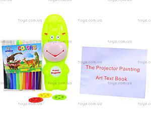 Проектор для рисования со слайдами и фломастерами, 8863, детские игрушки
