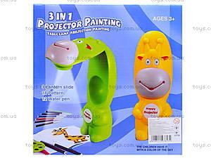 Проектор для рисования со слайдами и фломастерами, 8863, toys.com.ua