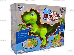 Проектор детский «Динозавр», 6618, детские игрушки